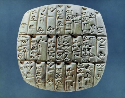 cuneiforme-1024x800